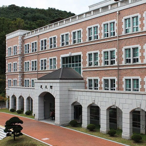 Keimyung University in South Korea