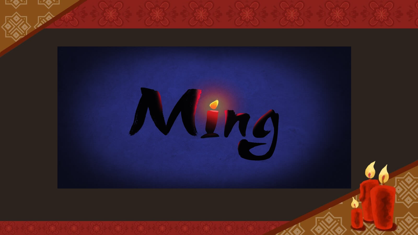 "A slide displaying the stylized title of the short film ""Ming."""