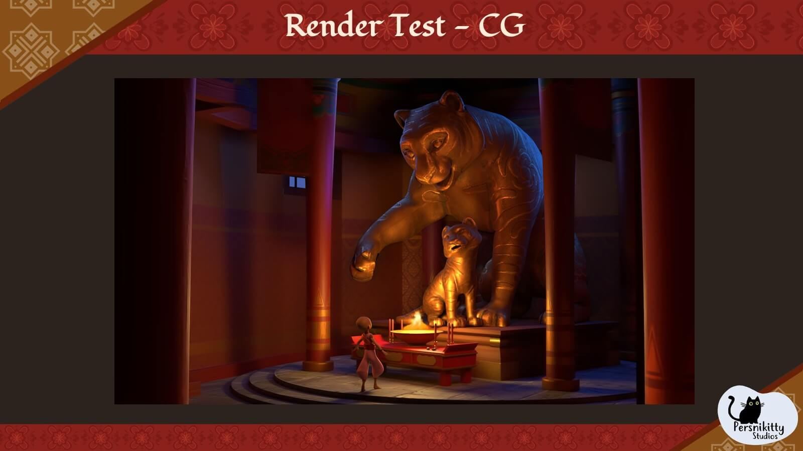 A slide displaying a CG render test from a scene in the film.