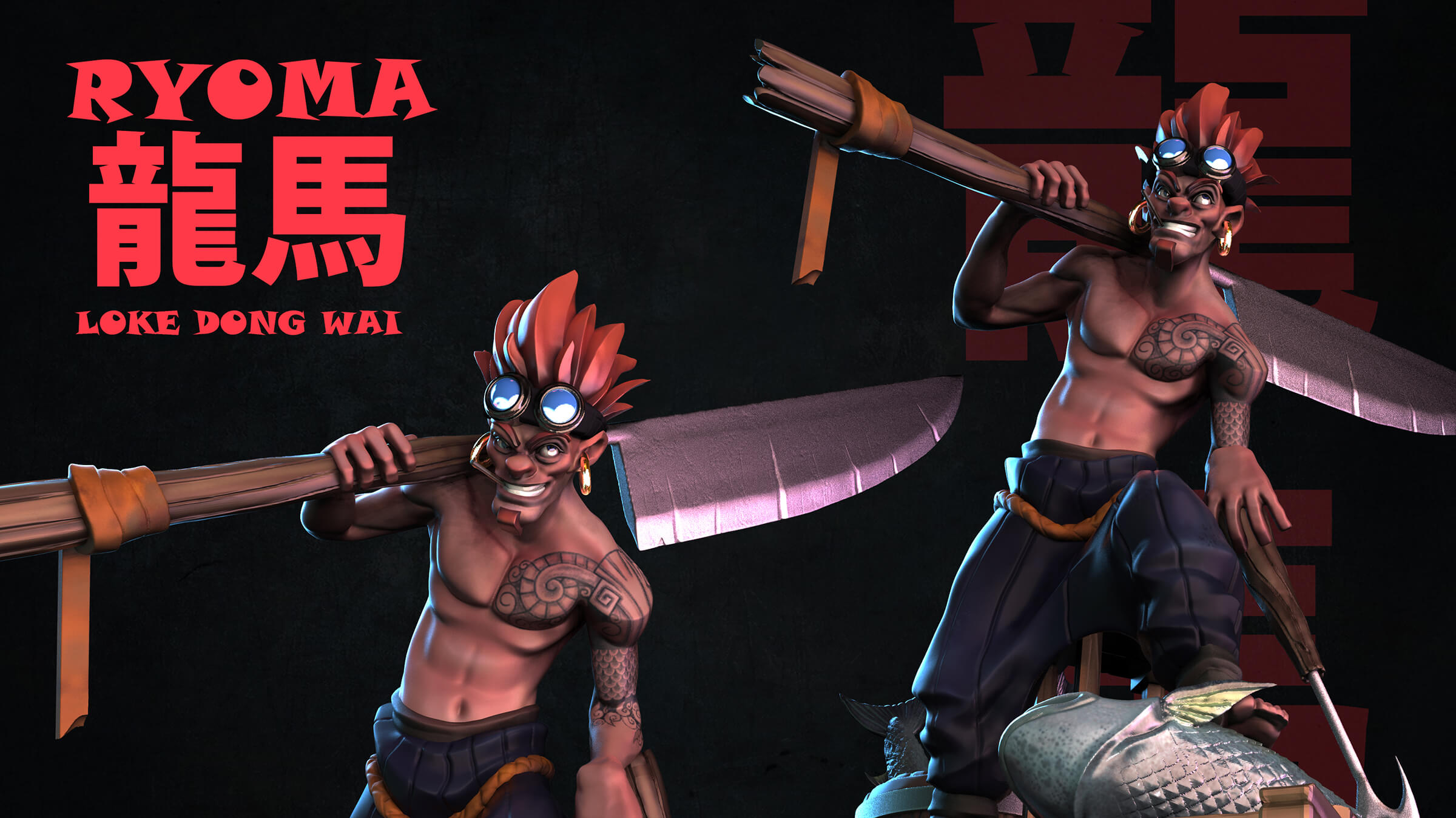 A muscled character with a large knife and spiked red hair