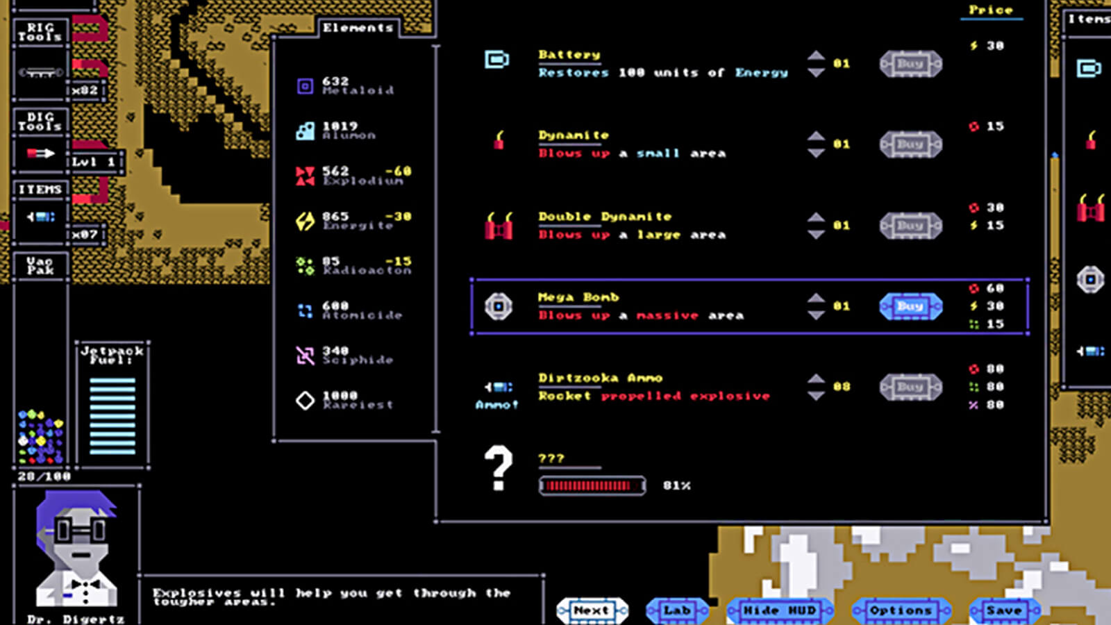A menu screen displaying various items for purchase.