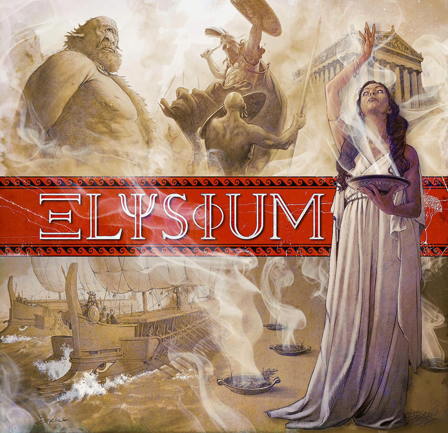 The cover art for the board game Elysium.